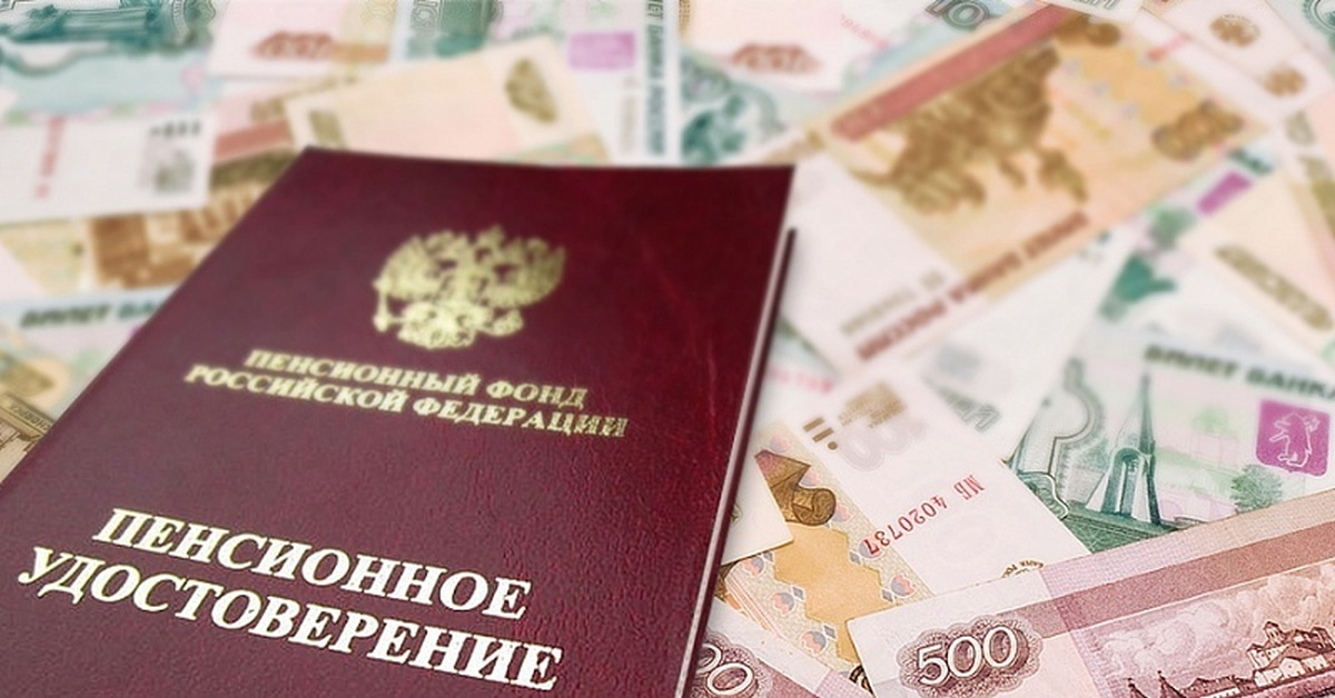 КОНЕЦ! На России правительство продлило заморозку пенсий для гражждан