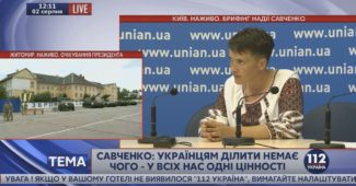 Савченко в очередной раз объявила голодовку, теперь в Украине