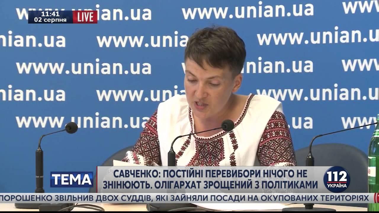 """""""Так знайте с*ки, народ вам цього не пробачить! Котлів не було?!"""" - Савченко грубо накинулась на власть и армию (ВИДЕО)"""