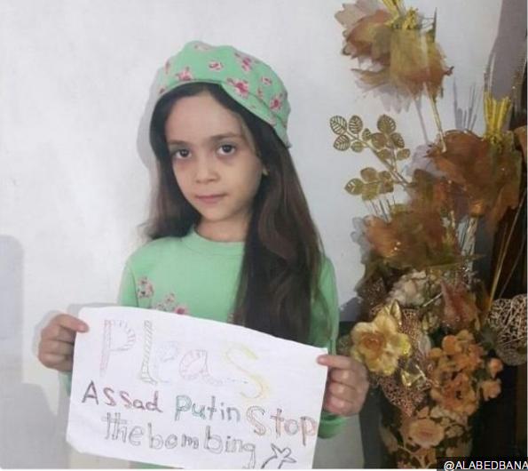 """""""Пожалуйста, Асад и Путин, прекратите бомбить!"""" - сирийская девочка стала всемирно известной за пару часов, как её дом разбомбила путинская авиация (ФОТО)"""