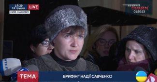 """СРОЧНАЯ НОВОСТЬ! Савченко вышла из """"Батькивщины"""""""
