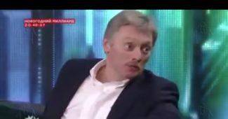 """""""Дебилы бл*дь"""" - сказал Лавров, """"Козлы нах*й"""" - перевел Песков, в прямом эфире НТВ (ВИДЕО)"""