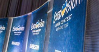 СКАНДАЛ! СБУ может не пустить участницу от России на Евровидение из-за её выступлений в оккупированном Крыму (ВИДЕО)
