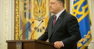 ОФИЦИАЛЬНО! Украина ввела транспортную блокаду ОРДЛО - решение СНБО (ВИДЕО)