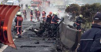 СРОЧНО! В Стамбуле разбился вертолет с известными россиянами на борту