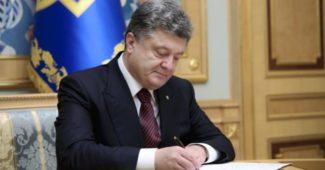 ОФИЦИАЛЬНО! Порошенко одобрил санкции против российских банков