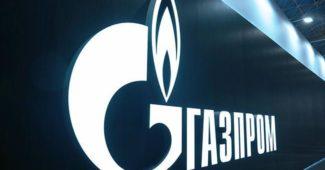 gazprom_ru2_id14139_650x410_11_650x410_1_650x410