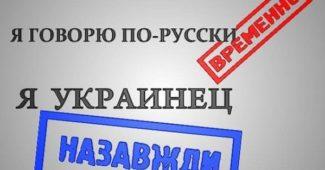 russkiy_yazik_v_ukraine_okazalsya_v_hudshey_situatsii_chem_drugie_yaziki_menshinstv_sekretar_venetsianskoy_komissii_5a6a20e45ad87