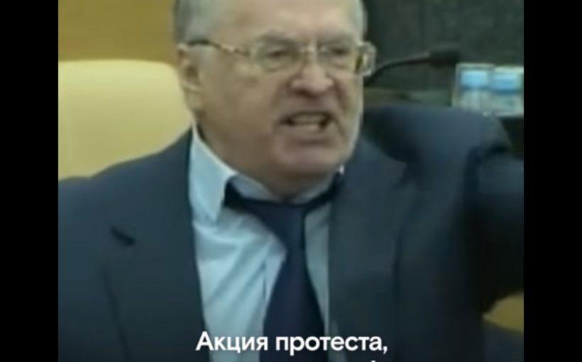 """""""Рубль рушится! РАССТРЕЛЯТЬ ВАС! Мы объявляем акцию протеста пока единоросы и Путин не уйдут!"""" Жириновский жестко высказался в Думе. Ему грозят строком (ВИДЕО)"""