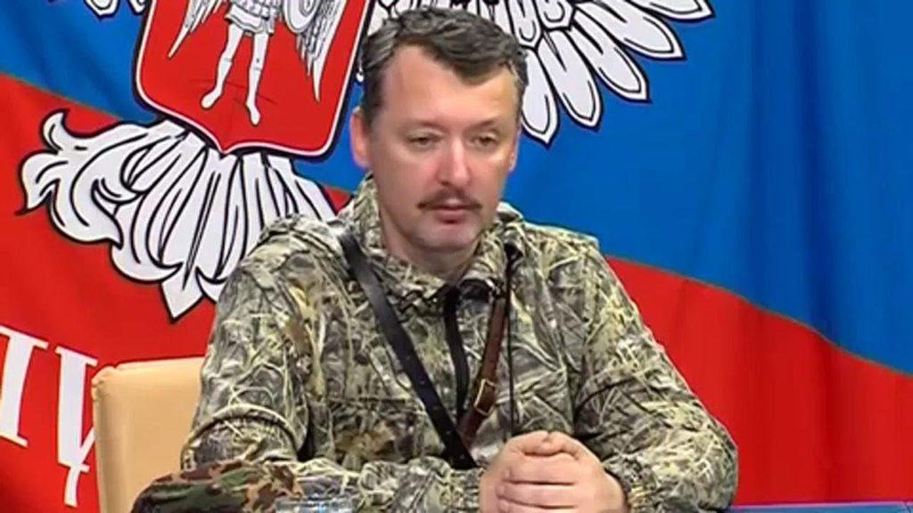 «УЖАС! Потери личного состава уже более 50%! СДАВАЙТЕСЬ! Войны с Украиной не избежать» — неожиданное откровение от Гиркина с призывом боевикам сдаваться