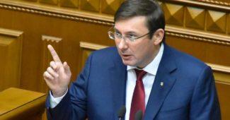 ЗеКоманда предложила заменить генпрокурора Луценко активистом